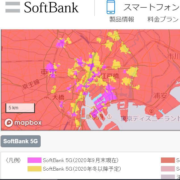 ソフトバンク5Gエリアマップ.jpg