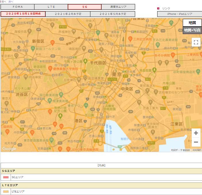 ドコモ2020年10月現在5Gエリアマップ.jpg